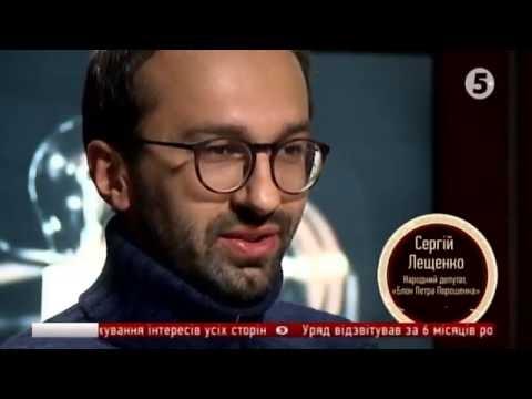 Сергій Лещенко - За Чай.com з Романом Чайкою // 19.10.2016