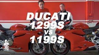 10. 看你�師摩托車介紹 - 2015 Ducati 1299 Panigale S - Part 1