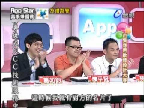 友增吾簡 - 互動式名片系統