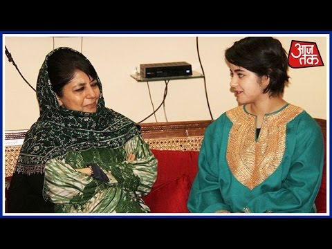 Video Dangal Actress Zaira Wasim Issues Apology After Being Trolled For Meeting J&K CM Mehbooba Mufti download in MP3, 3GP, MP4, WEBM, AVI, FLV January 2017