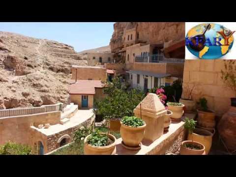 دير مار سابا - منطقة بيت لحم