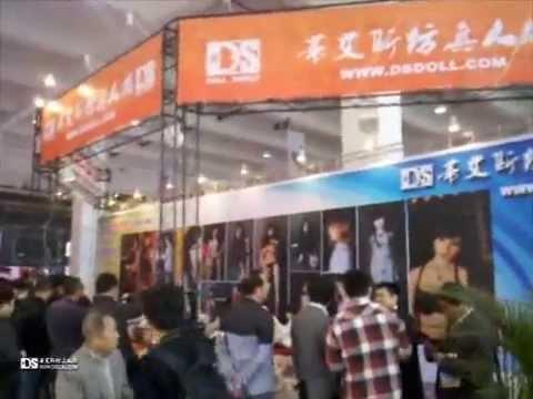 Doll Sweet auf der Shanghai Expo 2013