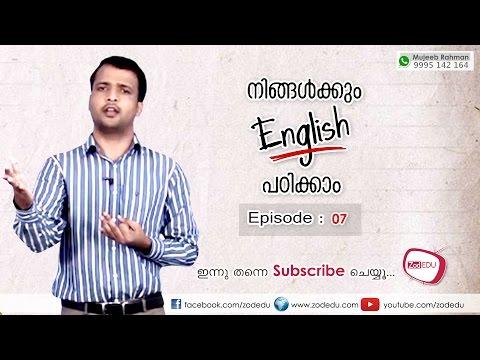 Easy English Episode 07