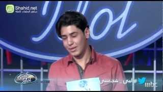 Arab Idol -تجارب الاداء - على رباح
