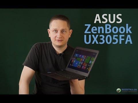 Asus ZenBook UX305FA: обзор ноутбука