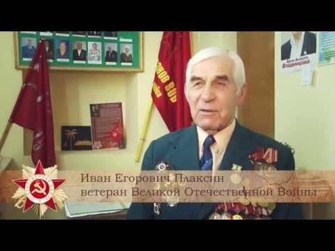 «70-летию Победы посвящается...» (выпуск 2)
