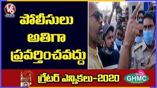 BJP MP Dharmapuri Arvind Serious On Police | GHMC Elections 2020