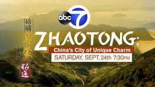 Zhaotong China  City new picture : Zhaotong: China's City of Unique Charm Seg. 2