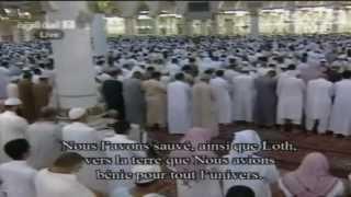 Ramadan 1434: Debutant   Night 16 Madeenah Taraweeh by Sheikh Ahmad al Hameed