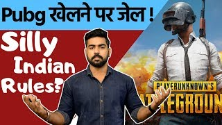 Pubg खेलने पर होगी जेल ? | Why PUBG Banned in India ? | PlayerUnknown's Battlegrounds