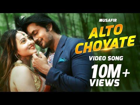 Video Alto Choyate - Imran | Musafir (2016) | Full Video Song | Arifin Shuvoo | Marjan Jenifa download in MP3, 3GP, MP4, WEBM, AVI, FLV January 2017