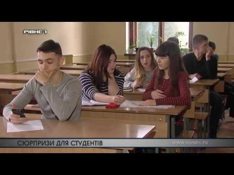 Нові випробування від МОН: студенти складатимуть ЗНО [ВІДЕО]