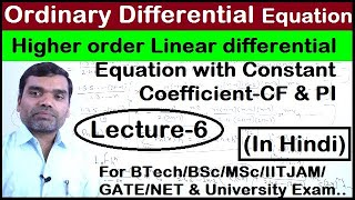Linear Ordinary Differential Equation with constant coefficient - CF & PI in hindi