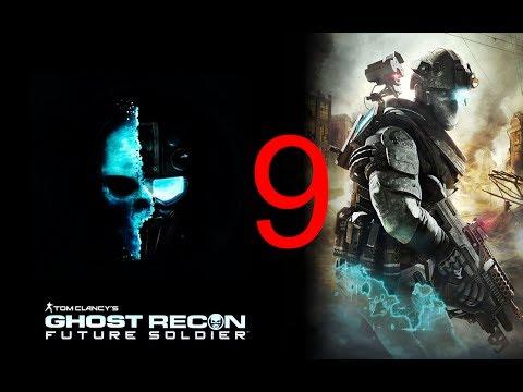 Прохождение Tom Clancy's Ghost Recon Future Soldier 9. Молот доблести. Тактический шутер.