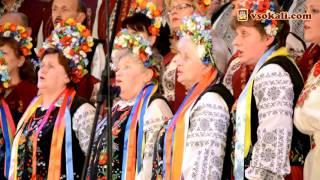 203 річниця з дня народження Тараса Шевченка ч.3| Сокаль