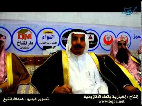 إخبارية بقعاء تسعد بزيارة الشيخ الحمين ( تصوير عبدالله المنيع)