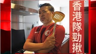 詹瑞文下廚:香港波炒蛋! Cooking Jim Chim: HK football scramble eggs !