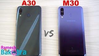 Samsung Galaxy A30 vs M30 SpeedTest and Camera Comparison