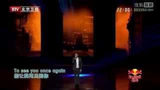 Video 【Sohu Video】Shane Filan - My Love @ Beijing TV MP3, 3GP, MP4, WEBM, AVI, FLV Juni 2018