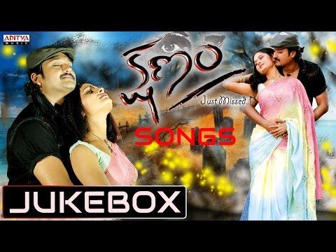 Kshanam Full Songs Jukebox