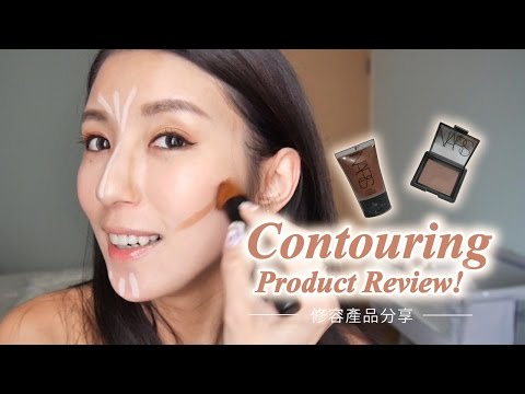 Contouring Product Review 愛用修容產品分享♥ Nancy