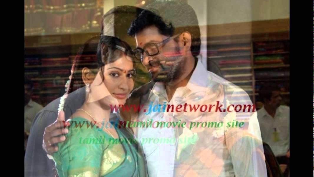 Vennila Veedu first look latest tamil movie trailer teaser hd mirchi senthil vijayalaxmi stills