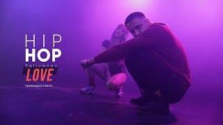 Selivanov - Hip Hop Love (Премьера клипа!) Она любит хип-хоп
