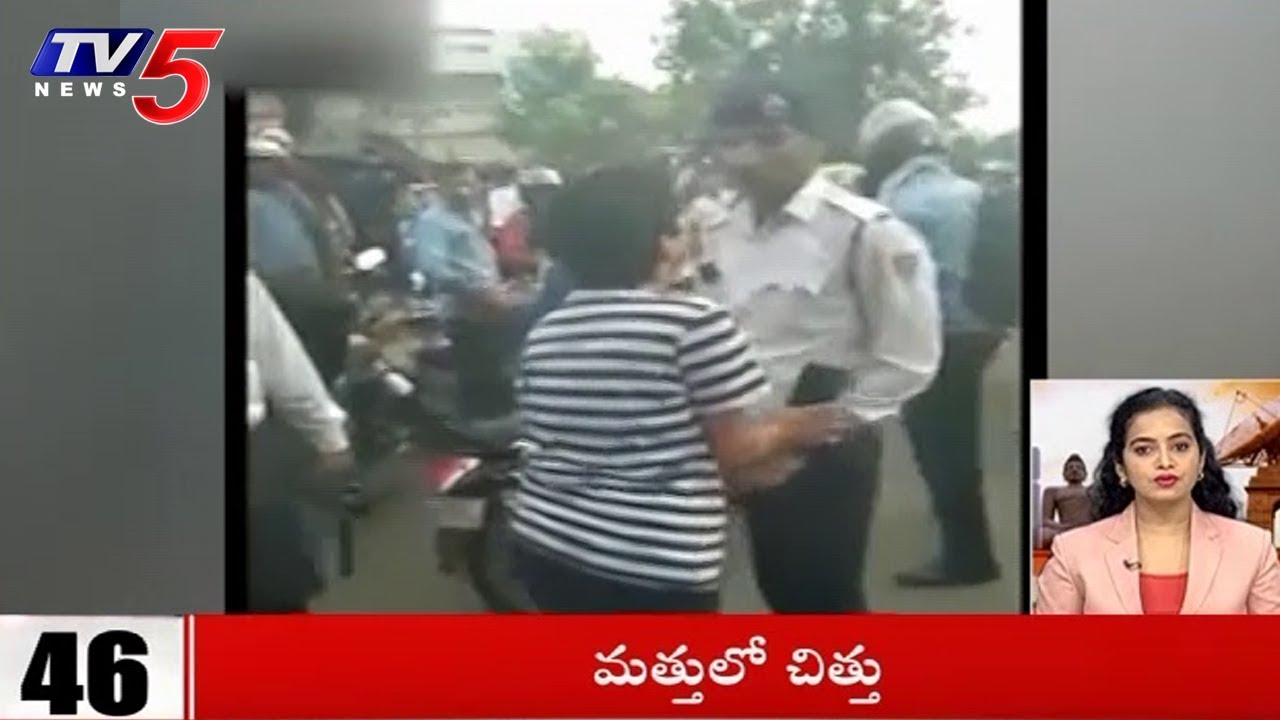 Superfast News   10 Minutes 50 News   18th July 2019   TV5 News - YouTube