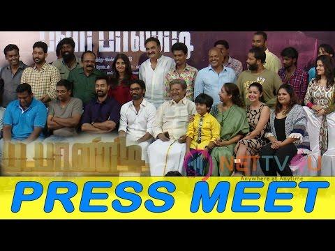 Power Paandi Press Meet | Dhanush  ..