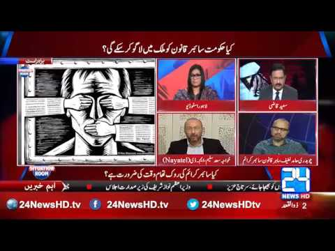 Situation Room 5th August 2016