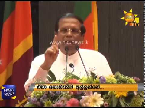 I'm ready lead the war against drug smugglers - President