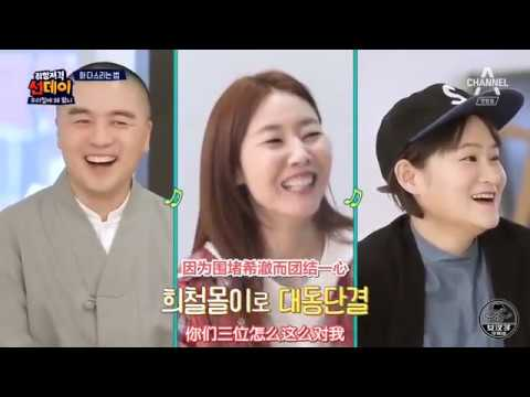 [Eng Sub] Why Did You Come To My House Ep 1 - Part 1/4
