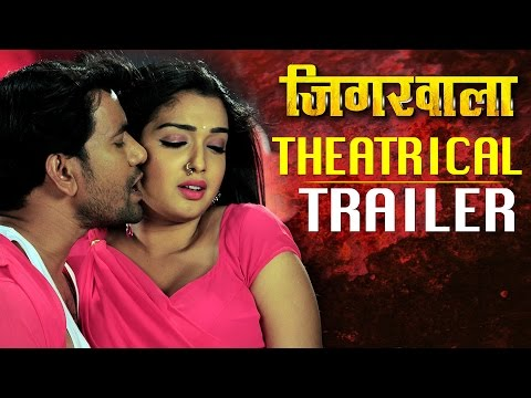 JIGARWALA - Full Theatrical Trailer - Dinesh Lal Yadav ( Nirahua ) & Aamrapali Dubey