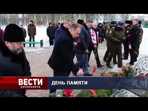 Вести Барановичи 15 февраля 2021.