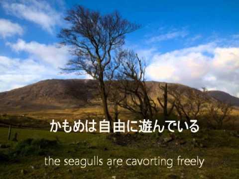 Galway Sky - Emiko Shiratori 白鳥英美子 with Lyrics