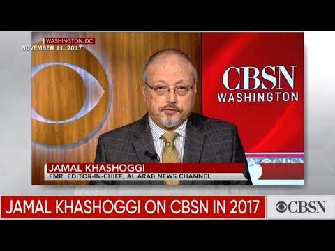 Jamal Khashoggi's full interview with CBSN in 2017