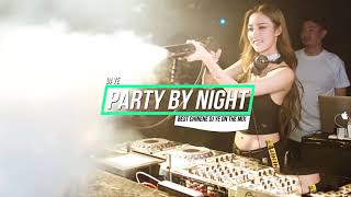 DJ Chinese Remix 【Dj Ye】🔥 Best Nonstop Chinese Mix 2017