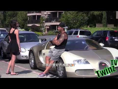 別再抱怨女生都是〝拜金女孩〞,這名男生用Bugatti跑車測試女途人,結果…
