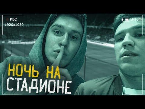 Ночь на Стадионе | Марьяна Ро | Я устала - Клава Кока | Секрет Comedy Club (видео)