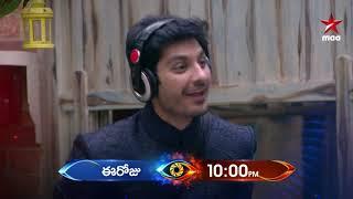 #SumaKanakala in the house so Fun & Frustration ki ready avandi #BiggBossTelugu3 Today at 10 PM
