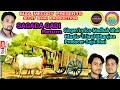Sagada Gadi Return    Madhab    Trisul bhanja    S