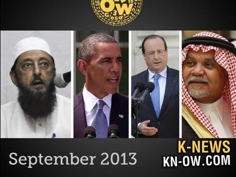 KN-OW.COM | Imran Nazar Hosein; K-News September 2013