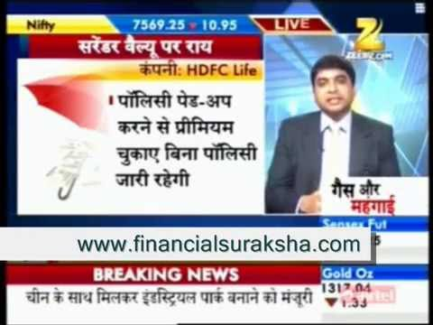 Insurance Advice – Harshvardhan Roongta CFP – Roongta Securities On Zee Business Money Guru 25/06/14