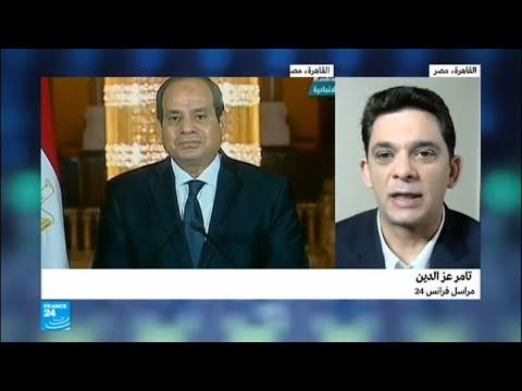 العرب اليوم - شاهد: 4 وزراء جدد في تعديل وزاري محدود في مصر