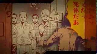 Kurosagi livraison de cadavres tome 17 - Trailer japonais