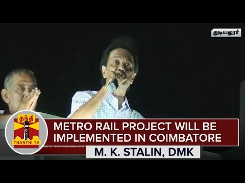 Metro-Rail-Project-will-be-Implemented-in-Comibatore-If-DMK-comes-to-Power--M-K-Stalin