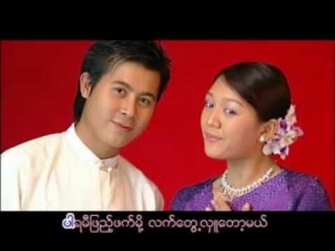 ေဇာတိကလိုလွဴမယ္:  myanmar song    ,  စိုးစႏၵာထြန္း ႏွင့္အဖြဲ့
