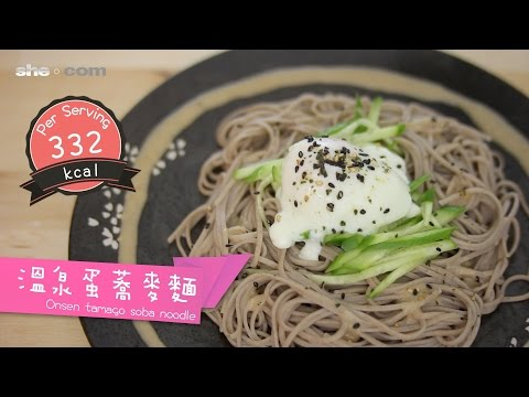 Guide - 喜歡就share俾fd睇同like啦詳細食譜:http://dimcookguide.com/onsen-tamago-soba-noodle/ Facebook page:http://www.facebook.com/dimcookguide 訂閱Subscribe:http://www.youtube.com/user/dimc...
