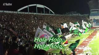 Hola Holo - Brigata Curva Sud  || PSS Sleman Vs Madura United (01-04-2017)