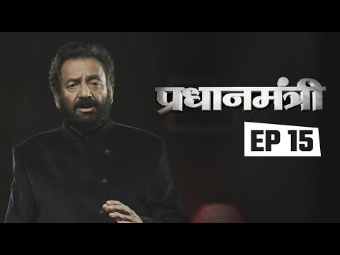 Pradhanmantri - Episode 15: India after assassination of Indira Gandhi, Sikh Riots | ABP News